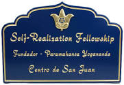 logo self realization fellowship